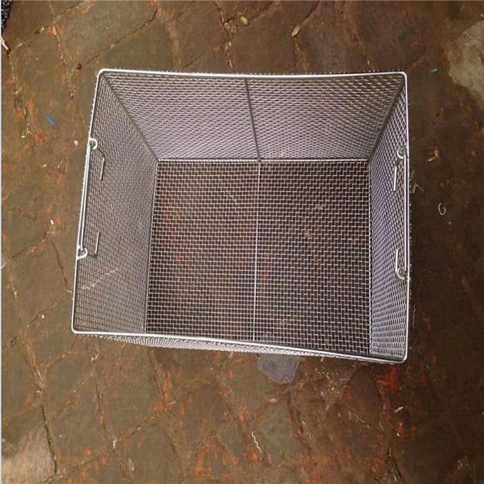 Stainless Steel Mesh Food Basket