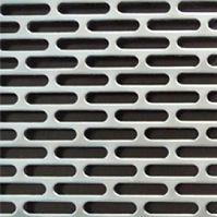 Rectangular Hole Perforated Mesh